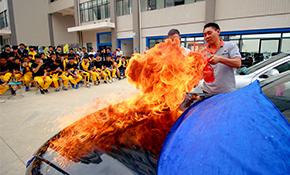 体验式教学——大火烧车