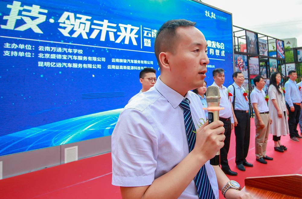 学校领导在发布会上讲话
