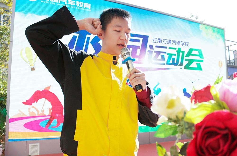 学生代表上台宣誓
