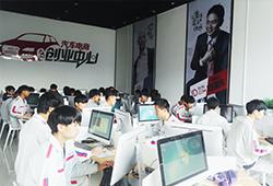 商务教室,互联网链接一切可能
