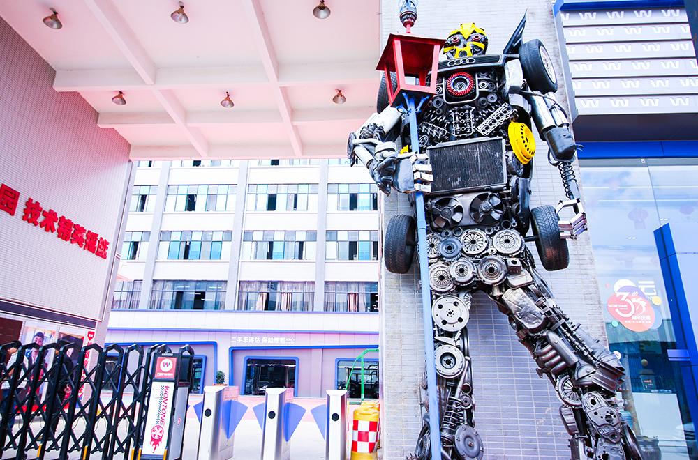 云南万通自制机器人