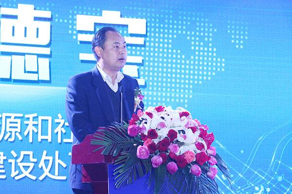 安徽省人力资源和社会保障厅职业能力建设处副处长陈德宝.JPG