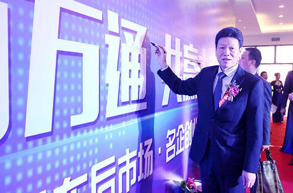 新华教育集团汽车事业部总经理杨定峰签字留念.JPG