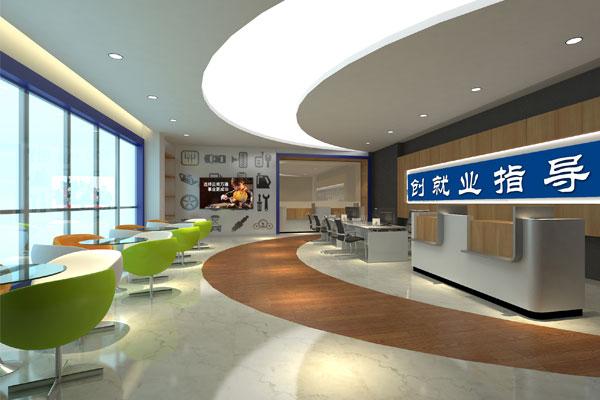 云南万通创就业指导中心.jpg