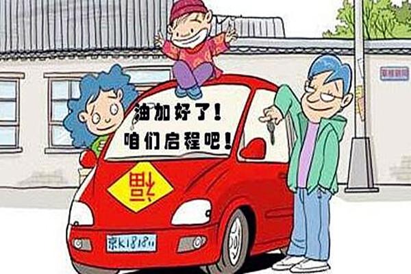 春节出行,注意安全.jpg