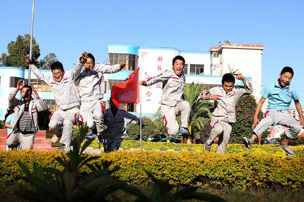 阳光奋斗的少年们.jpg