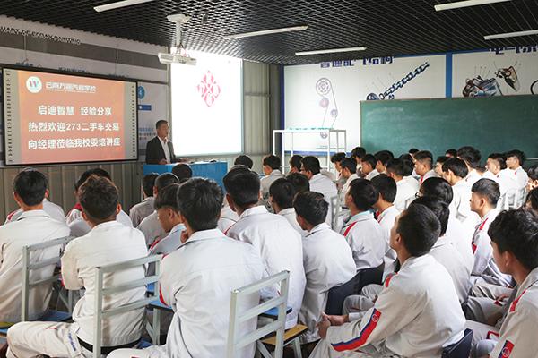 273公司经理向同学们讲述工作中的技巧.jpg