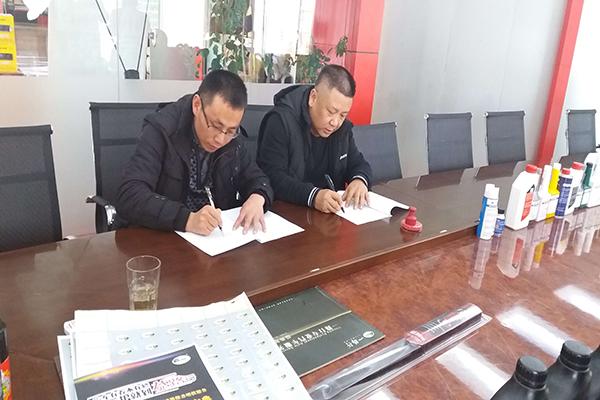 李主管与董事长签订合作协议.jpg