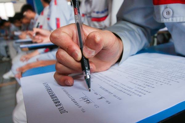 与企业签订协议