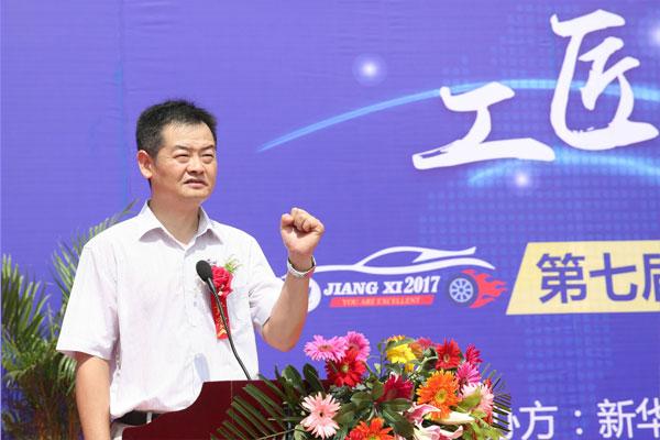 江西万通汽车学院院长李迎春致欢迎辞.jpg