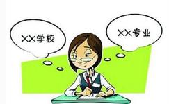 学汽修要谨慎择校——云南万通教你如何选学校