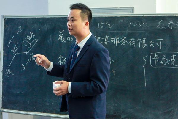 美丽车缘汽车服务有限公司-杨福兴授课.jpg