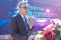 云南区经理告诉你如何创业