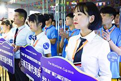 """""""万通杯""""第九届全国汽车技能大赛正式开幕"""