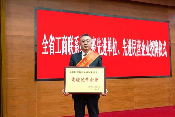 """荣誉!中国东方教育荣获""""中国红十字奉献奖章""""!"""