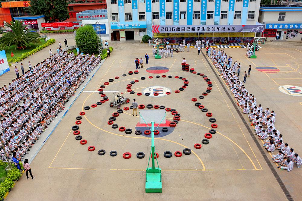 16年云南万通校园巴哈极速8字圈速赛比赛现场。